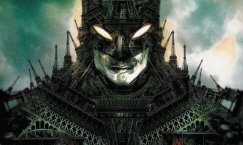 バットマン:ヨーロッパ